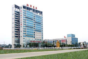 湘潭高新技术产业开发区