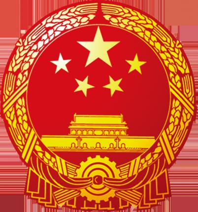张家界经济开发区