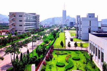 连云港高新技术产业开发区