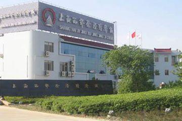 上海西郊经济技术开发区