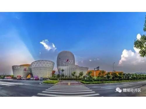 湖南醴陵经济开发区