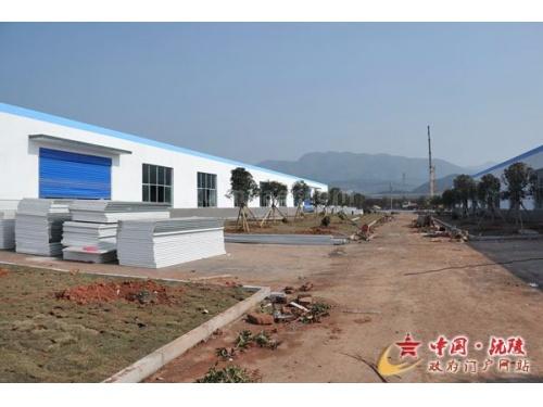湖南怀化沅陵工业园