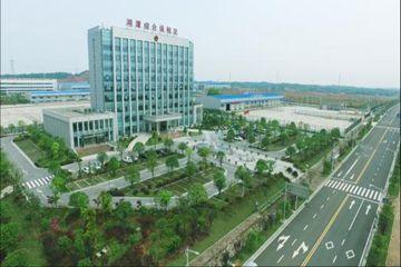 湘潭综合保税区
