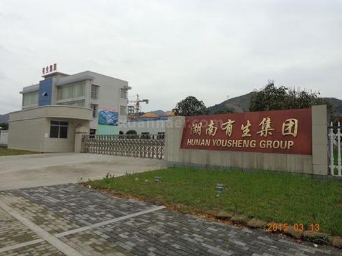 湖南怀化洪江工业园