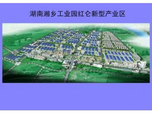 湖南湘商工业园