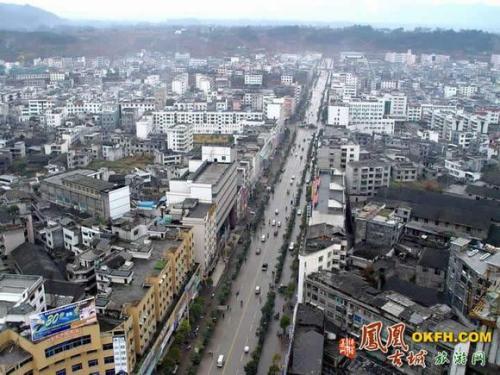 龙山工业集中区