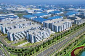 安徽怀宁经济开发区