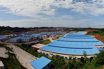 安徽淮北新型煤化工合成材料基地