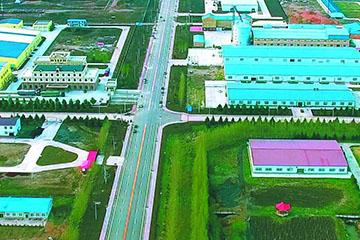 鹤山区产业集聚区