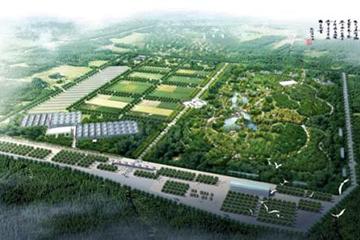 湛河工业园区