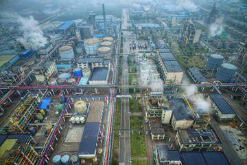 湖南网岭循环经济园