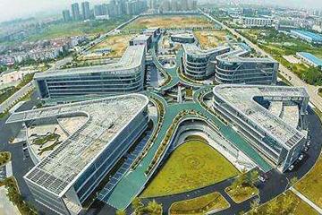 浙江江山经济开发区