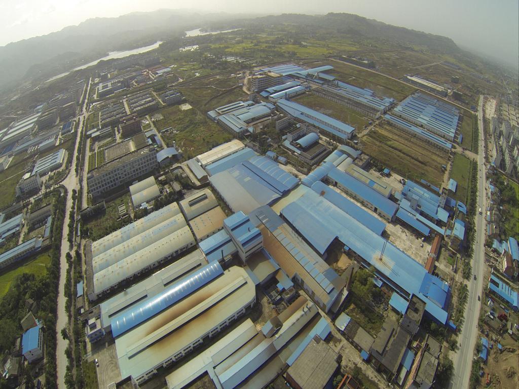 新余高新技术产业开发区