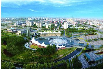 郯城经济开发区