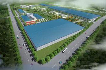 临朐县龙山高新技术产业园