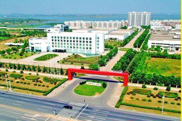 武汉蔡甸经济开发区