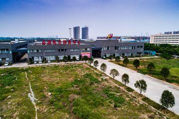 随州高新技术产业园区