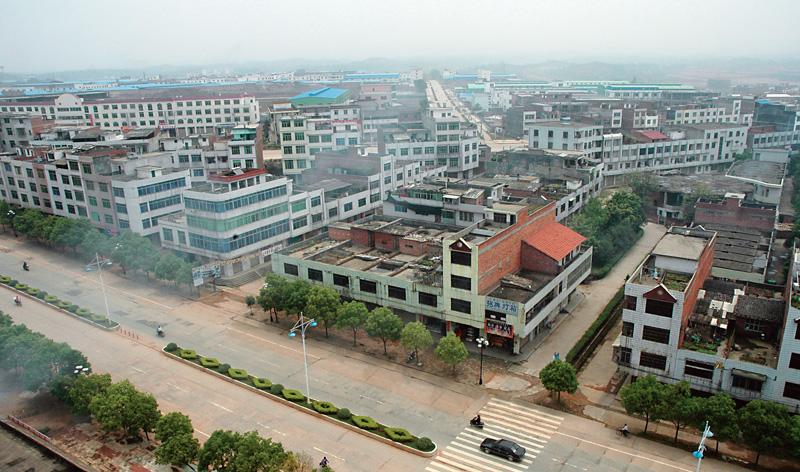 延安高新技术产业开发区