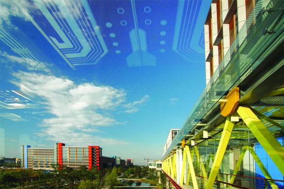 延安市宝塔区中小企业产业园区