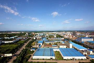 延安市志丹县工业园区