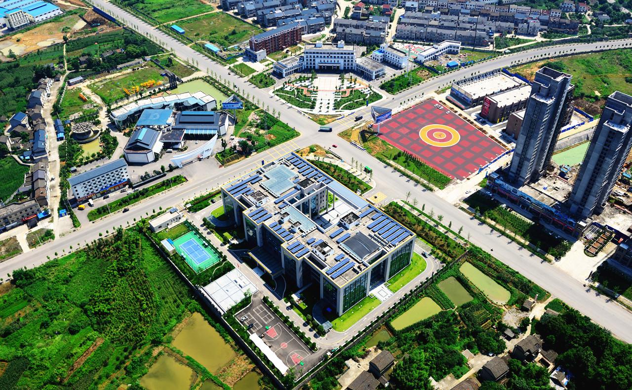 西安浐河综合开发区