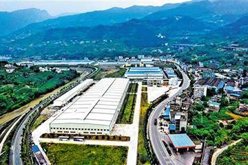 四川雅安芦天宝飞地产业园区