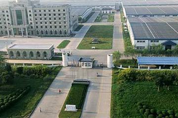 芦山县现代生态农业示范园