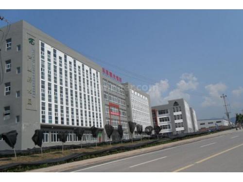 重庆石柱工业园区