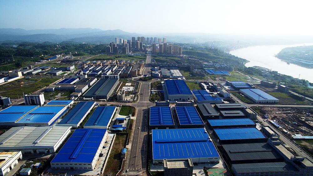 江津白沙工业园