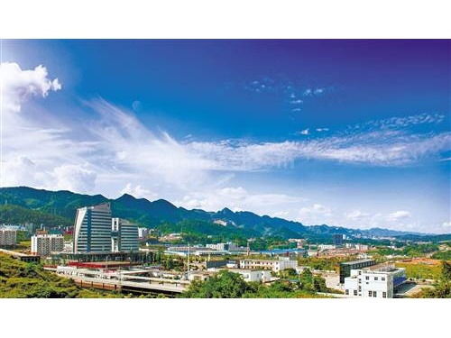 安徽含山经济开发区