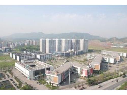 重庆西永微电子产业园区