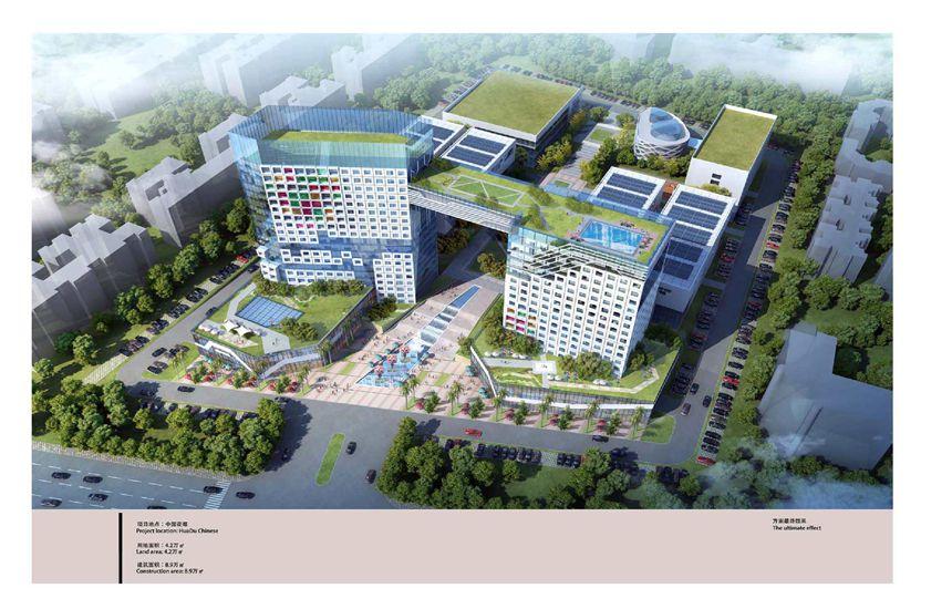 新疆五家渠经济技术开发区