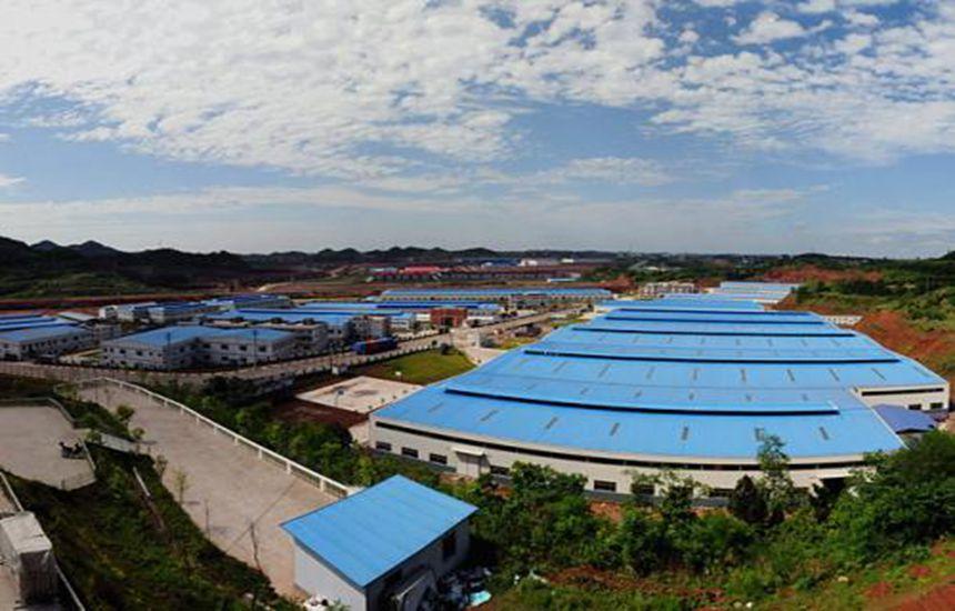 北京天竺出口加工区