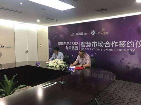 汾阳市农村信用合作联社三泉园区