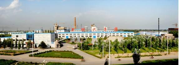 山西朔州经济开发区
