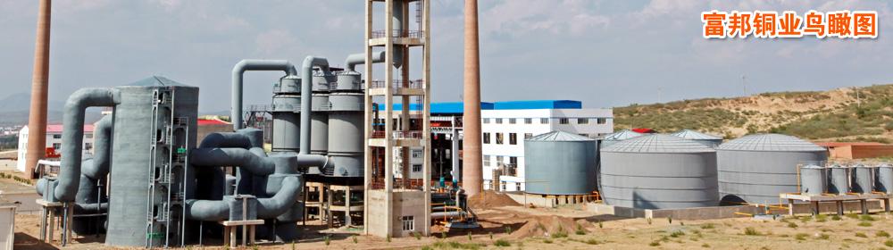 内蒙古林西工业园区