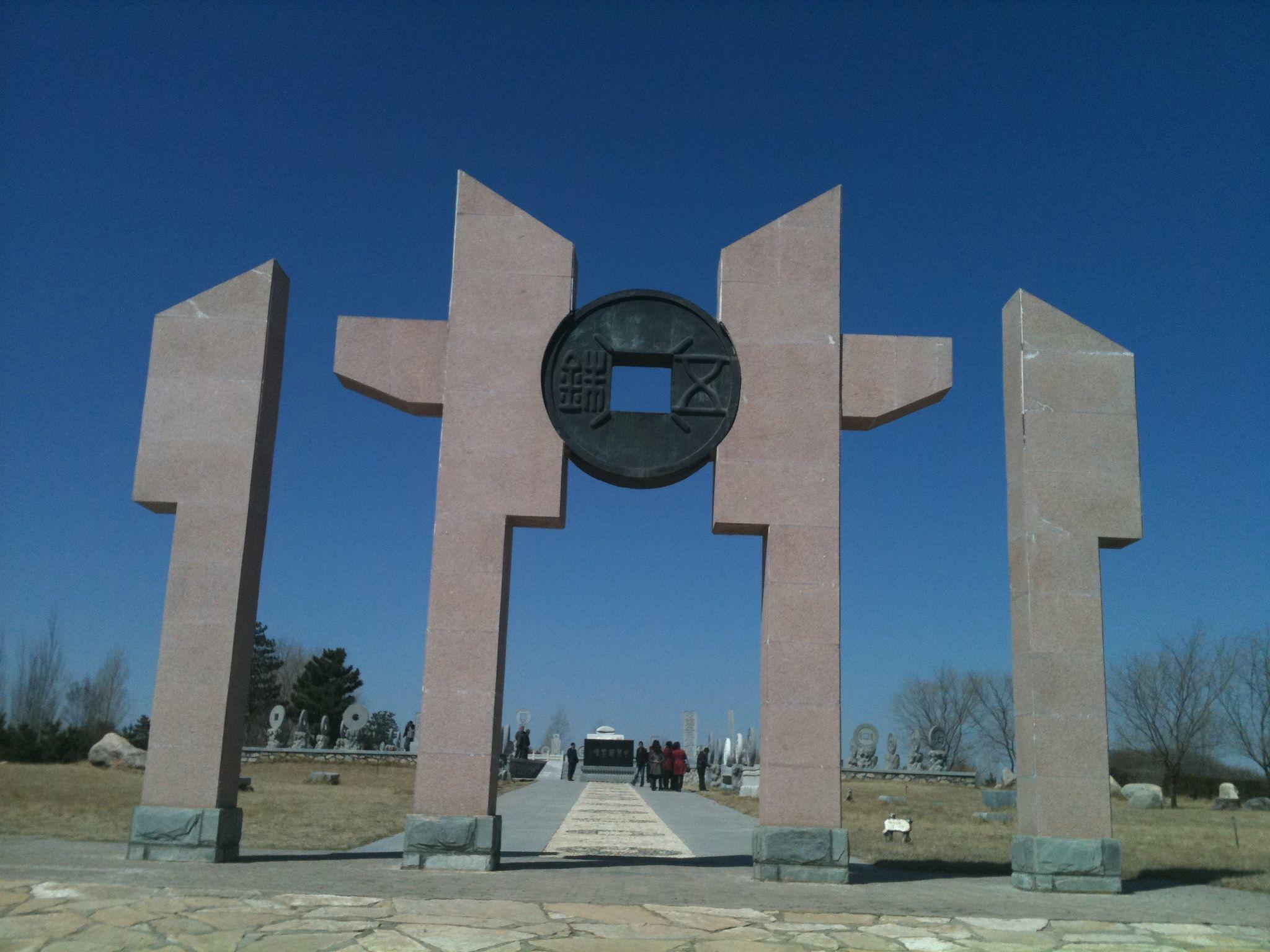 内蒙古和林格尔经济开发区