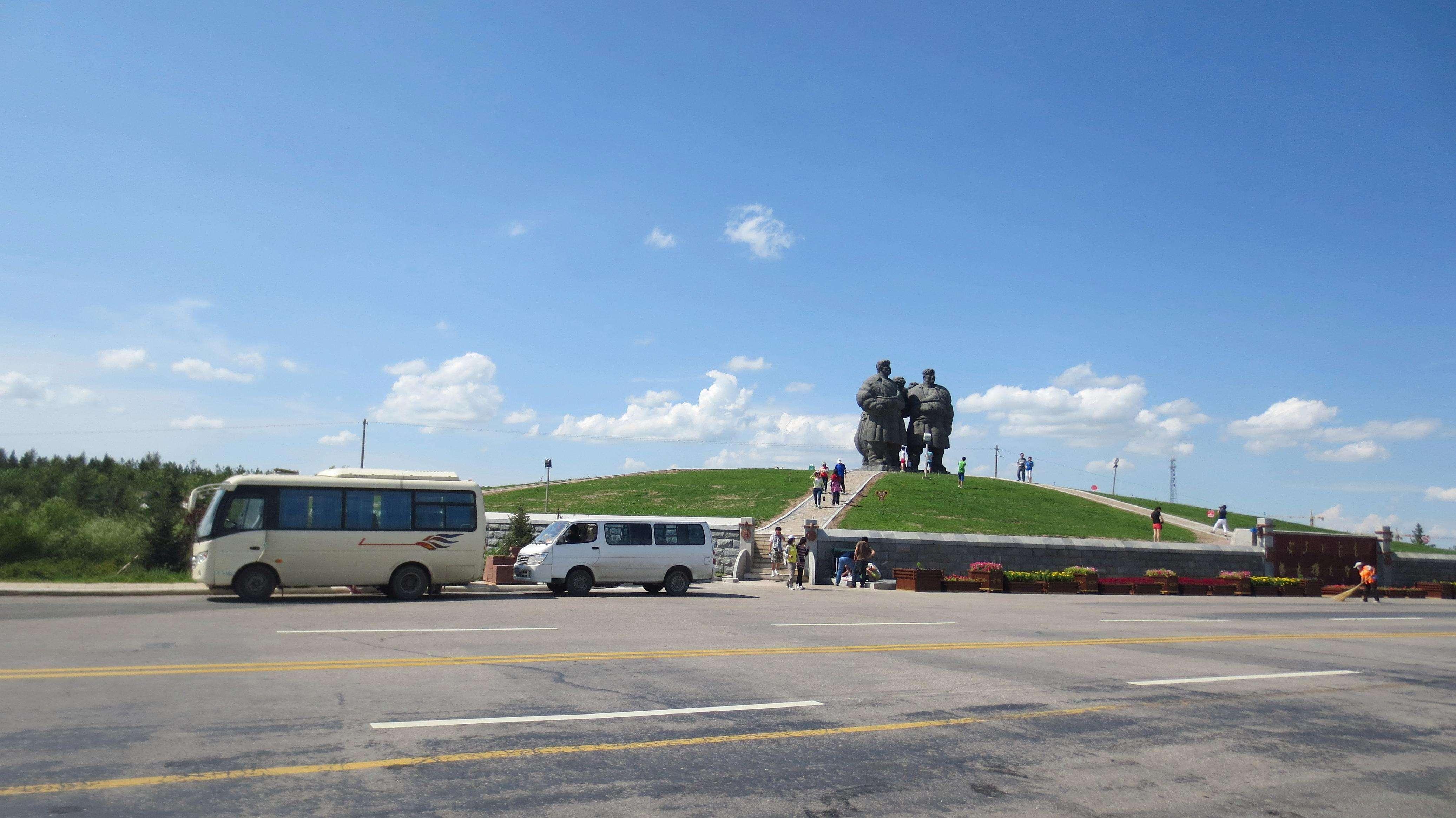 锡林郭勒盟白音华工业园区
