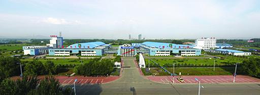 乌兰浩特经济技术开发区
