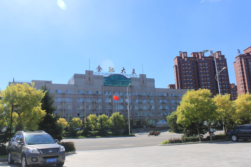 辽宁葫芦岛高新技术产业开发区