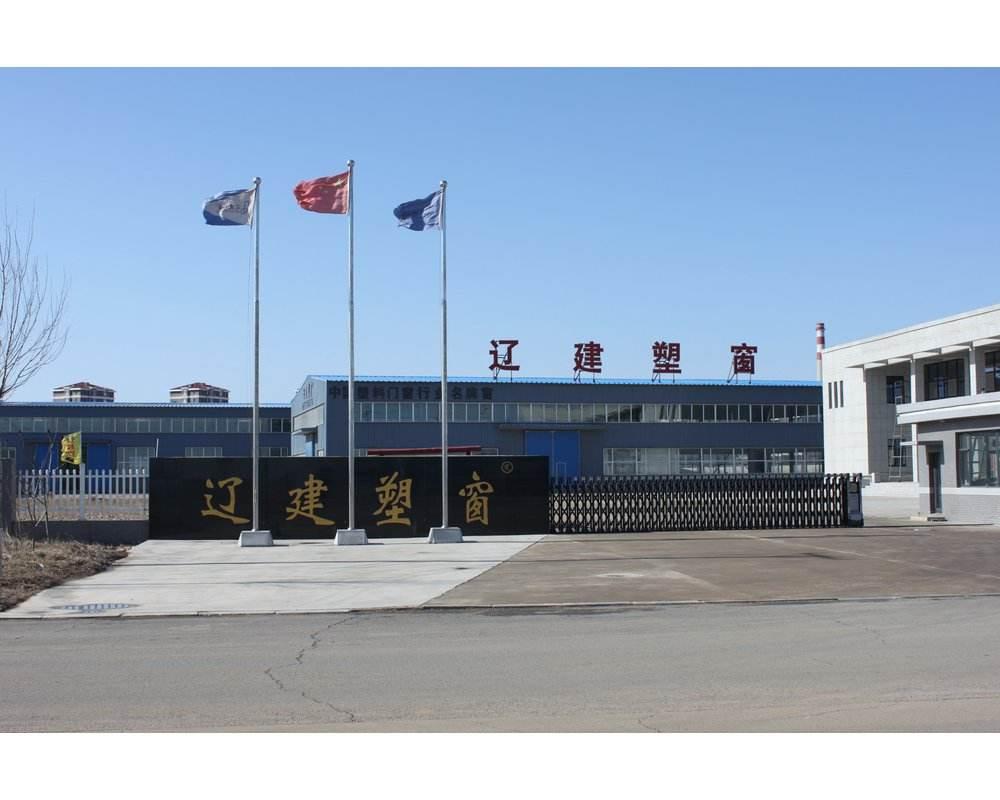 辽宁葫芦岛杨家杖子经济开发区