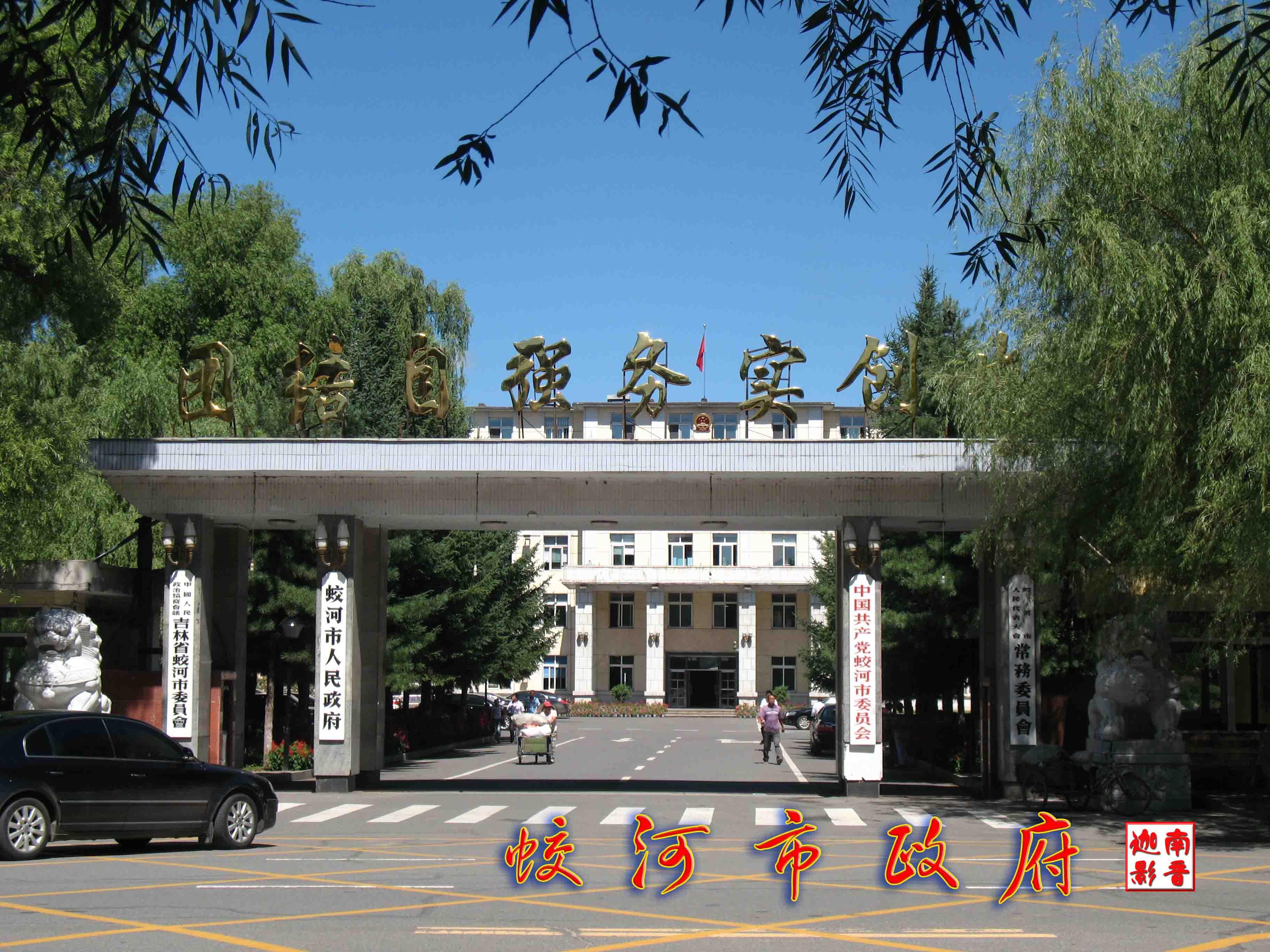 吉林蛟河天岗石材产业园区