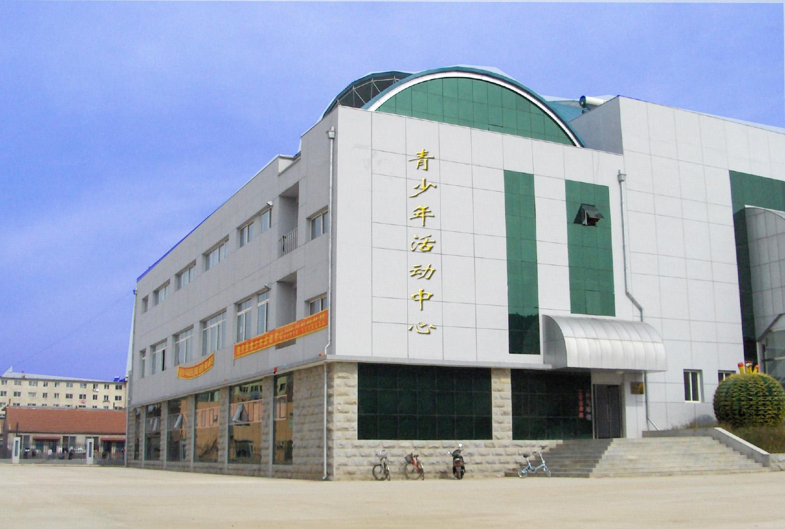柳河工业集中区