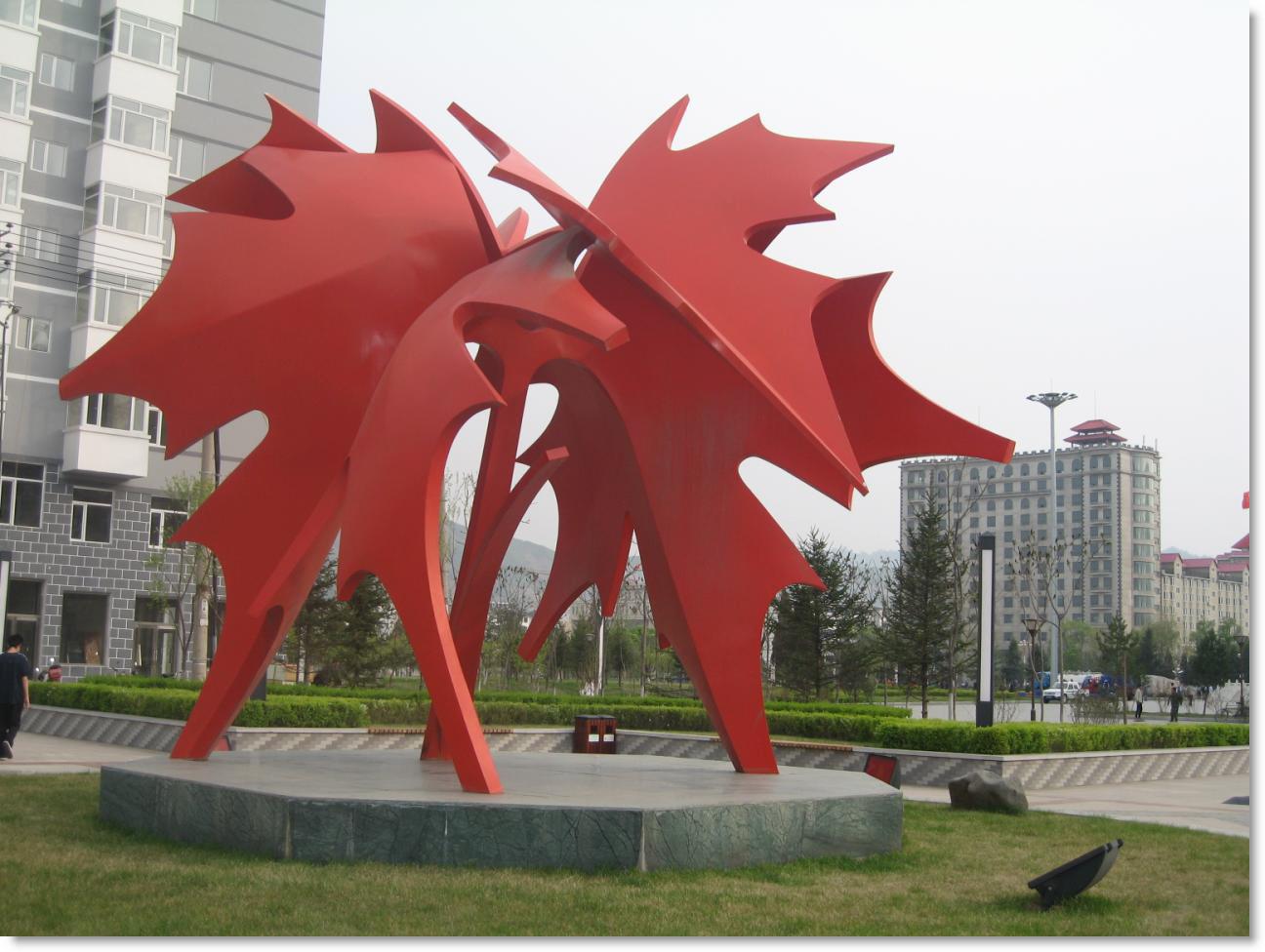 吉林集安经济开发区
