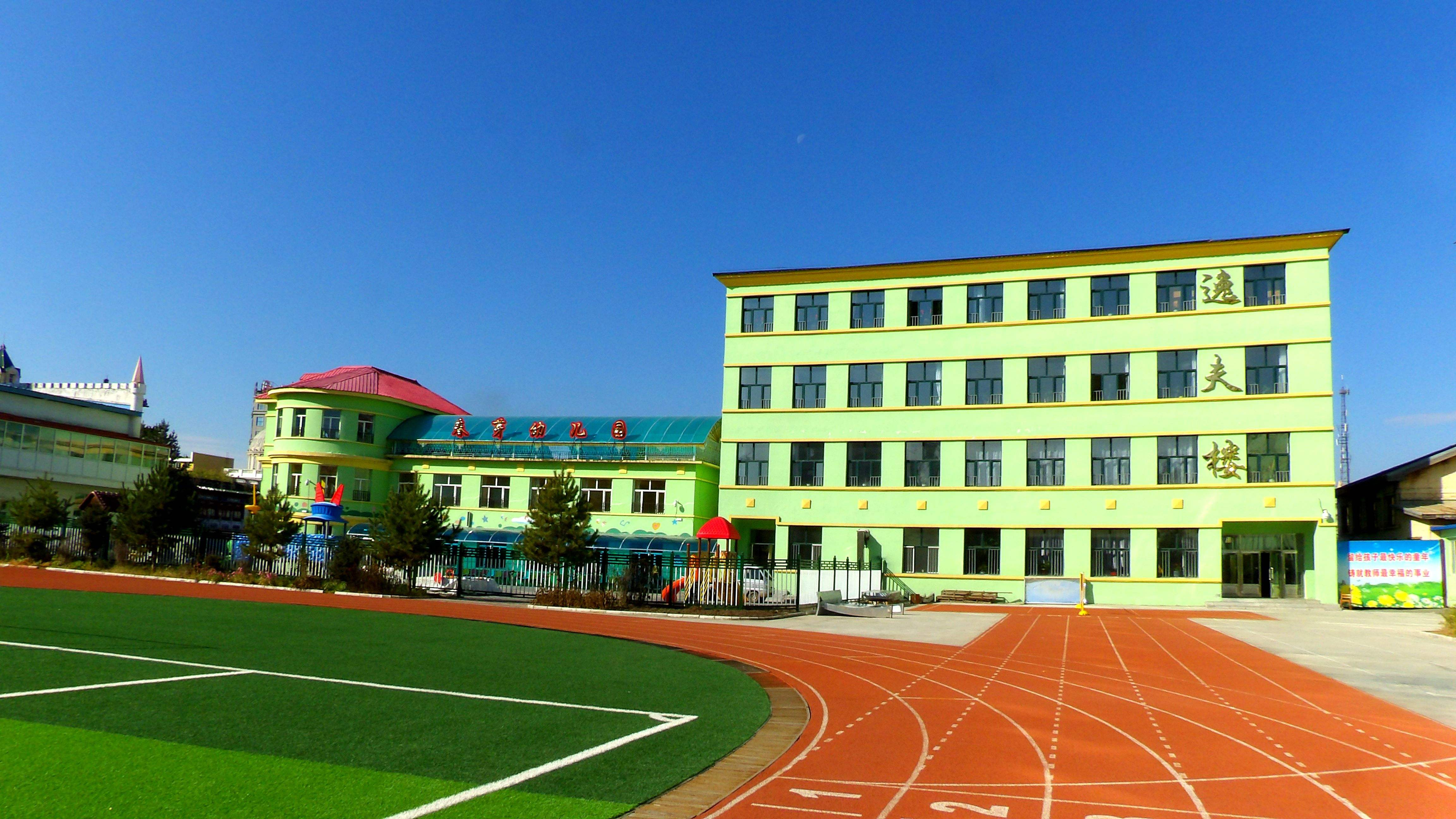 黑龙江加格达奇经济开发区