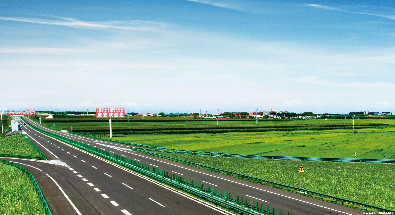 庆安经济开发区