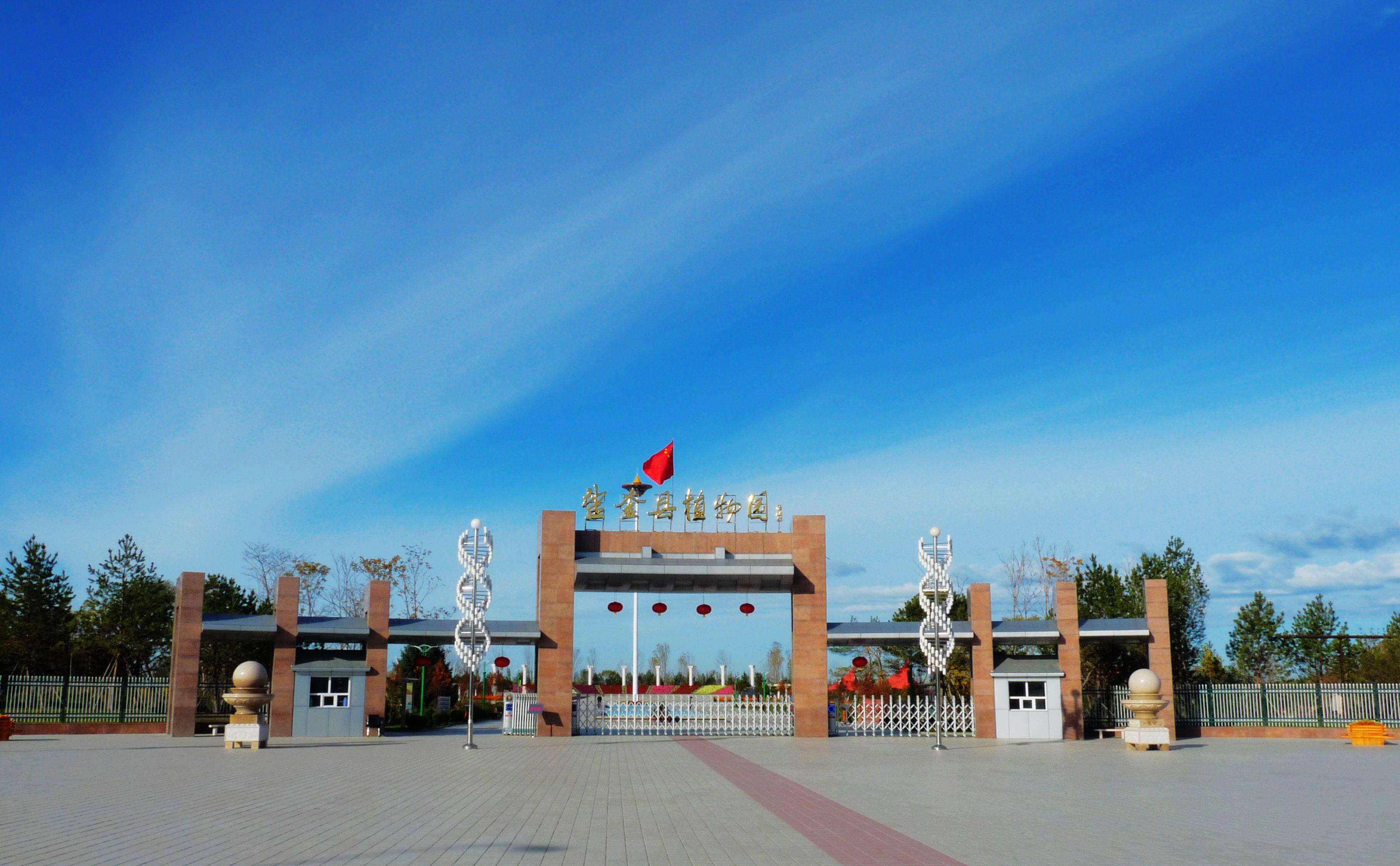 黑龙江望奎经济开发区