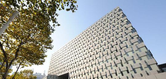 南京鼓楼留学人员创业园