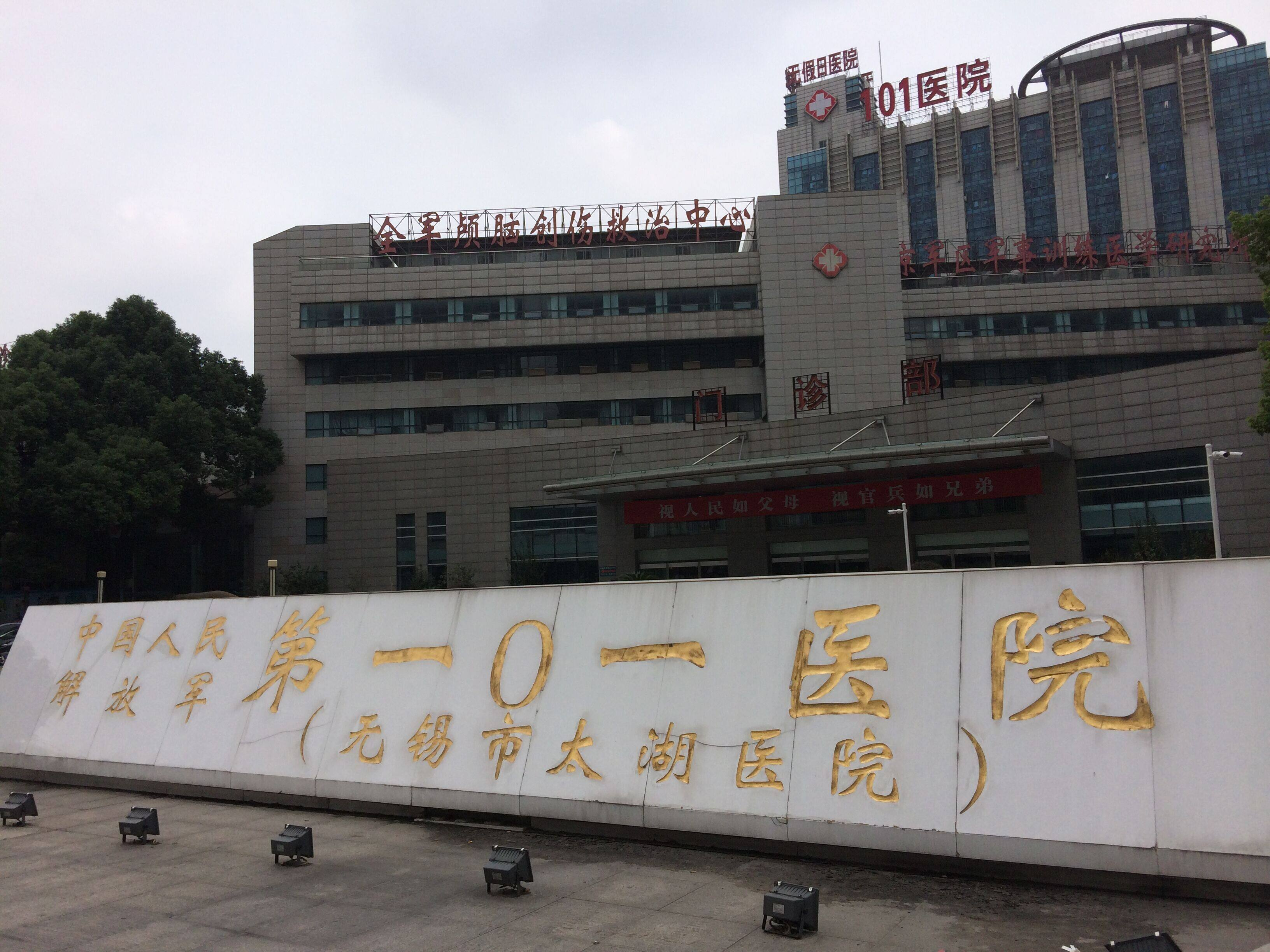 江苏无锡惠山经济开发区