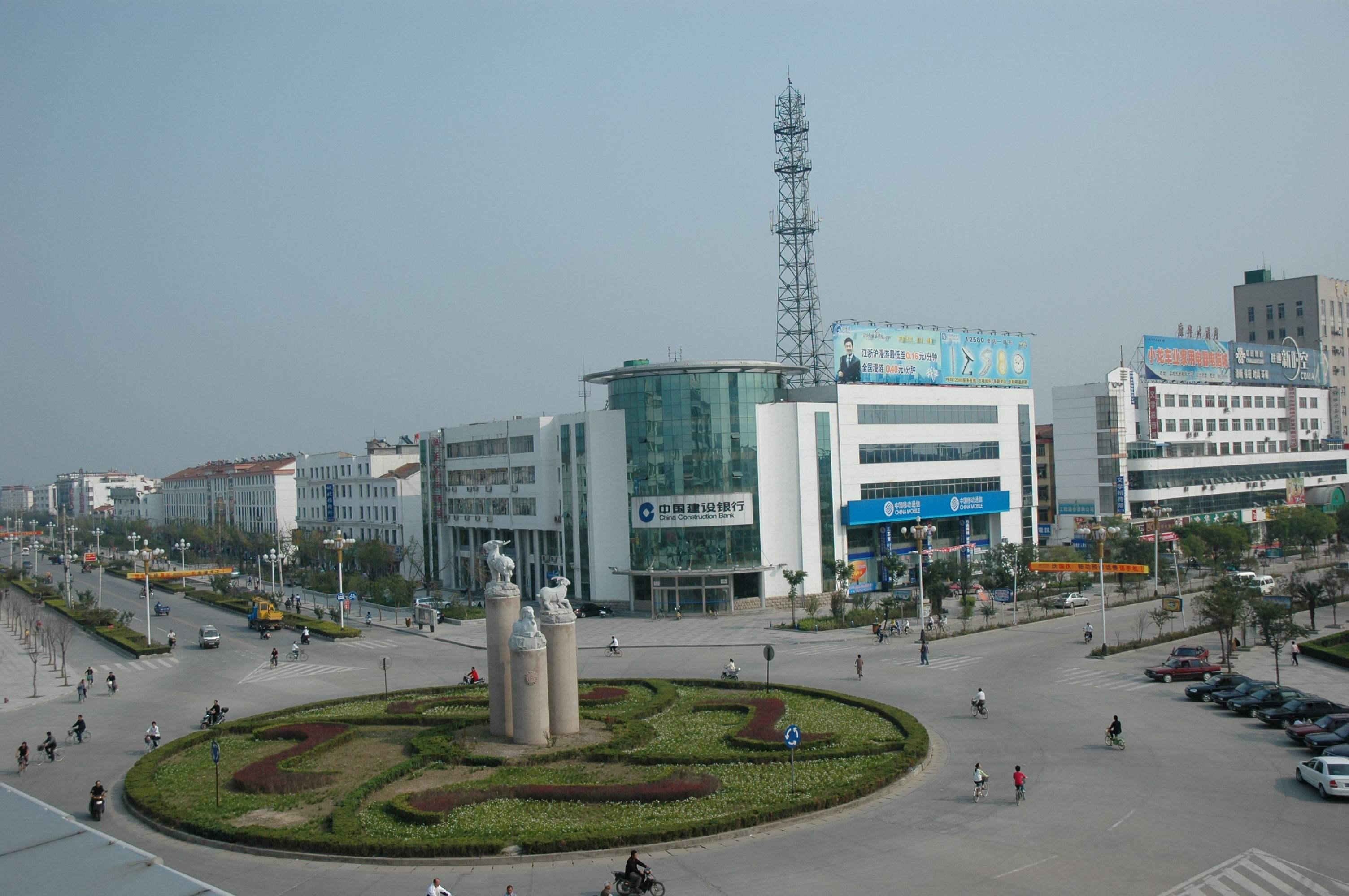 徐州综合保税区